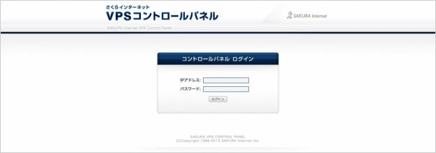 sakura-info-00