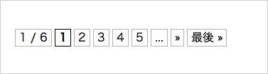 WordPressページナビゲーションを作成するプラグイン「WP-PageNavi」1