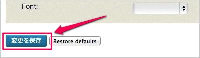 WordPressにソーシャルボタンを簡単に設置できるプラグイン「WP Social Bookmarking Light」5