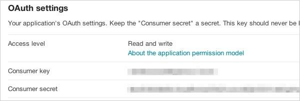 記事投稿をTwitterでお知らせ(連携)するWordPressプラグイン「WP to Twitter」8