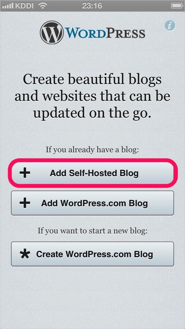 iPhoneアプリ「WordPress for iOS」でWPに投稿する方法00