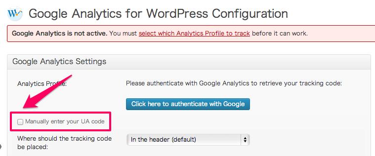 google-analytics-for-wordpress-1