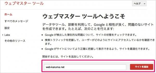 web-master-tool-1