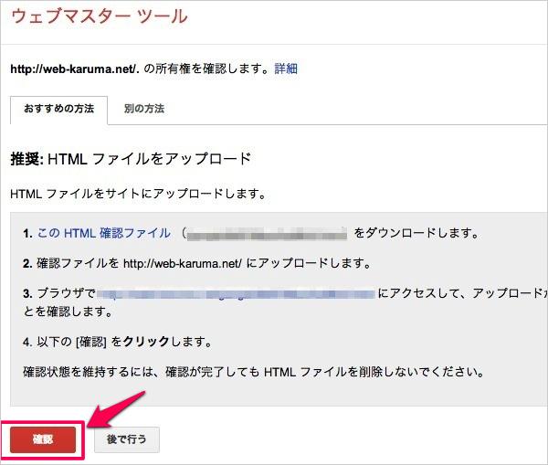 web-master-tool-2