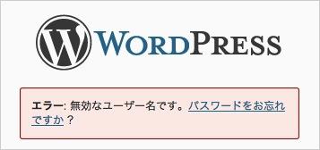 wp-login-3