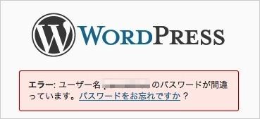 wp-login-4
