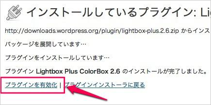 wp-plugin-install-3