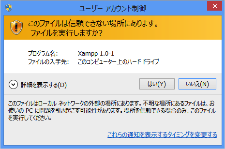 bitnami-for-xampp-04