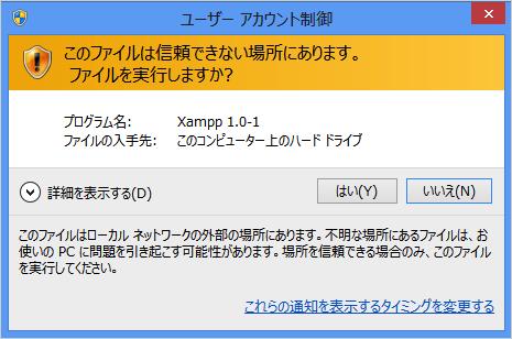 bitnami-for-xampp-04
