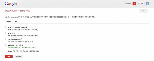 web-central-02