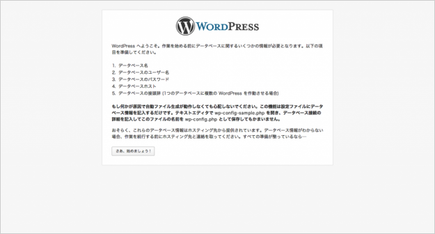 wordpress-mamp-22