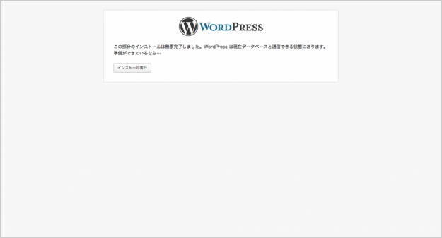 wordpress-mamp-24