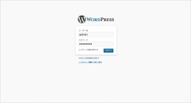 wordpress-mamp-27