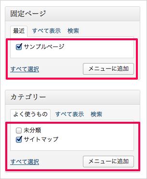 wp-menu-05