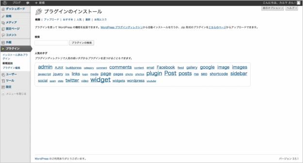 wp-plugin-00