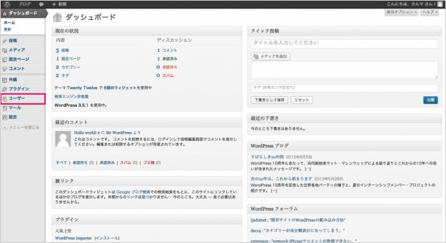 wp-user-00