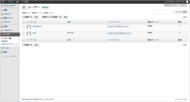 wp-user-01