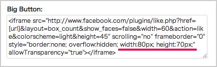 plugin-sharebar-09