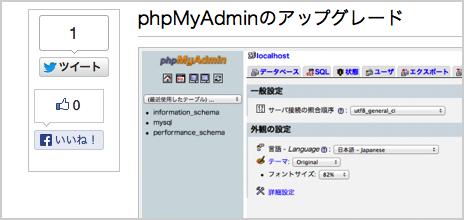 plugin-sharebar-10