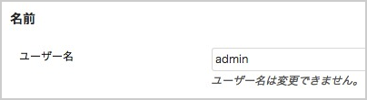 user-admin-change-01