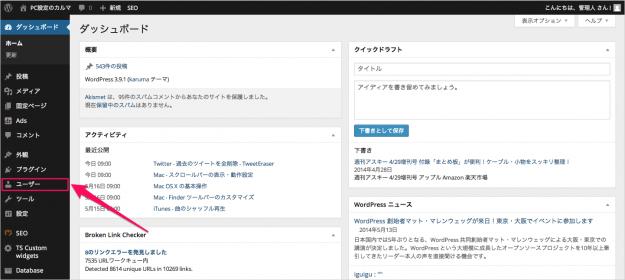 hide-admin-tool-bar-02