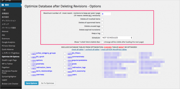 plugin-optimize-database-after-deleting-revisions-04