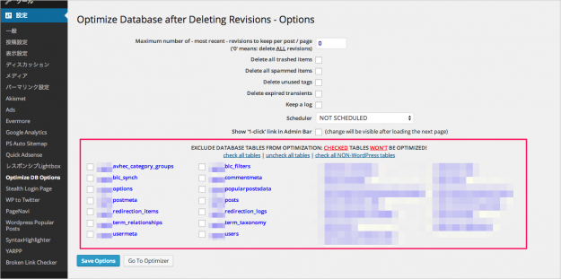 plugin-optimize-database-after-deleting-revisions-05