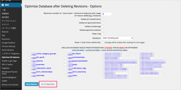 plugin-optimize-database-after-deleting-revisions-06